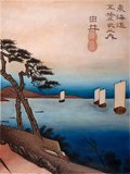 Sailing Boats Hiroshige reproduction