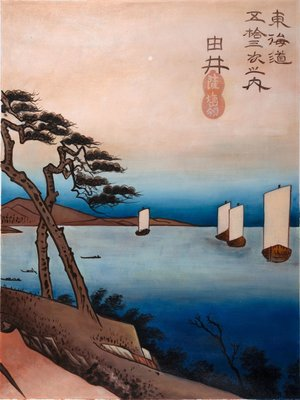 Sailing Boats Hiroshige reproduction, hand-painted in oil on canvas